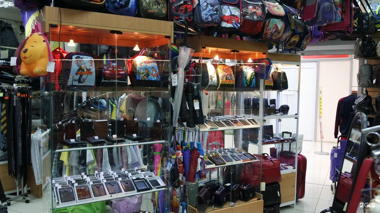 Магазин сумок и чемоданов