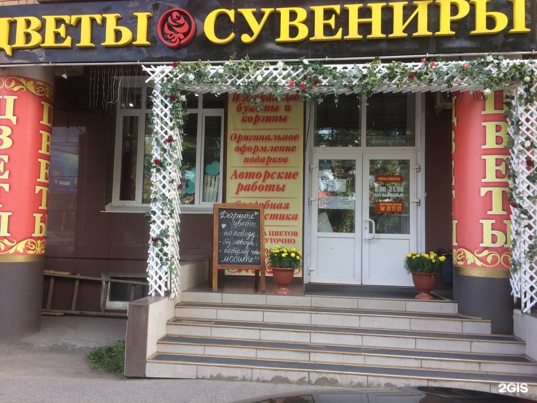 Доставка цветов в хабаровске азалия томске, поздравлений