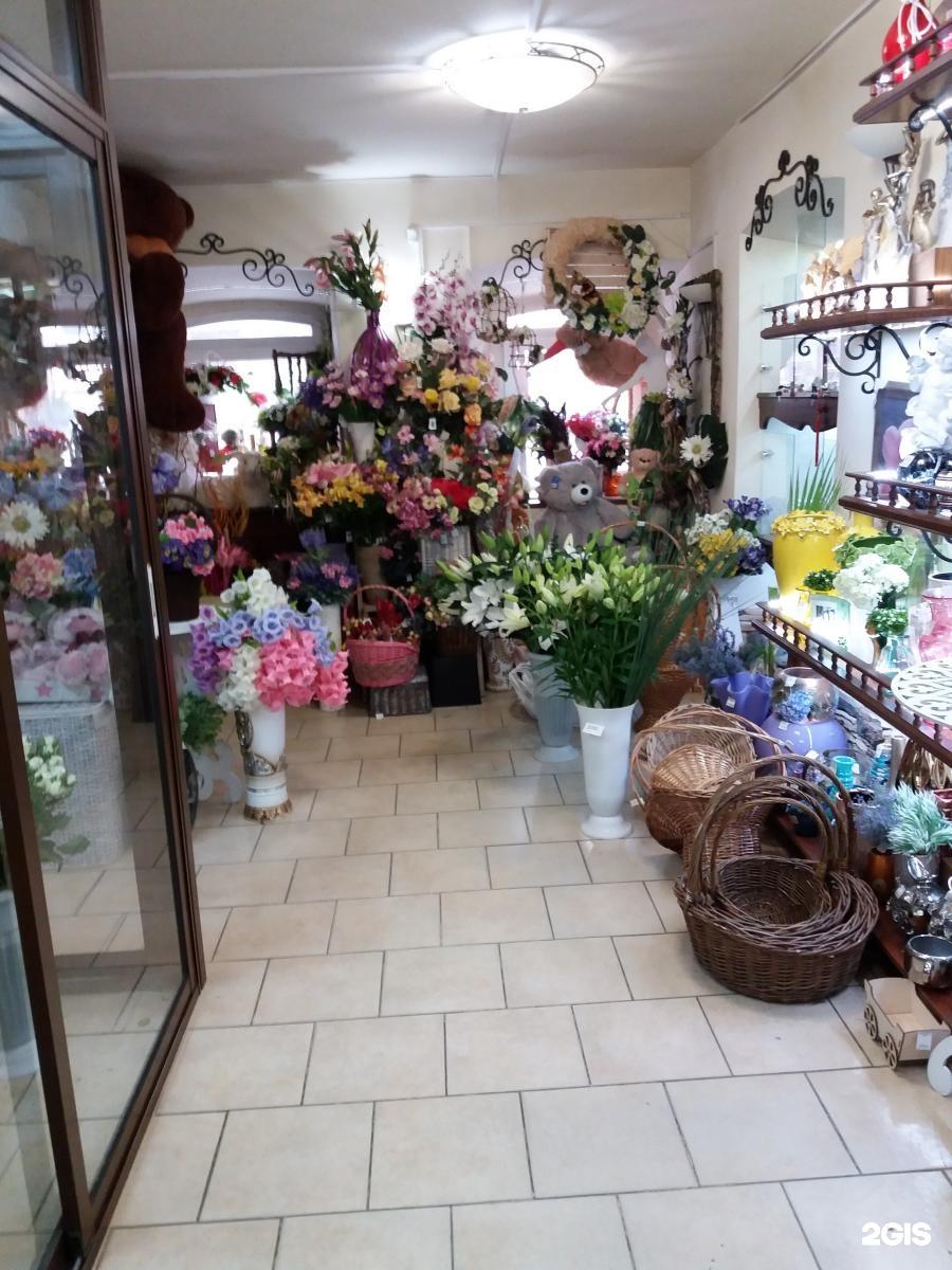 Парню, цветы в томске с доставкой на дом азалия