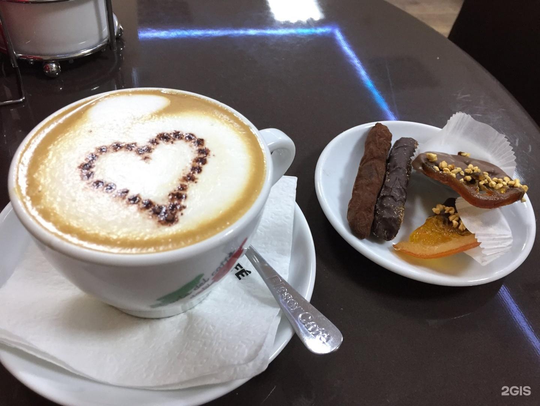 Приятного кофепития картинки, картинки смешные картинки
