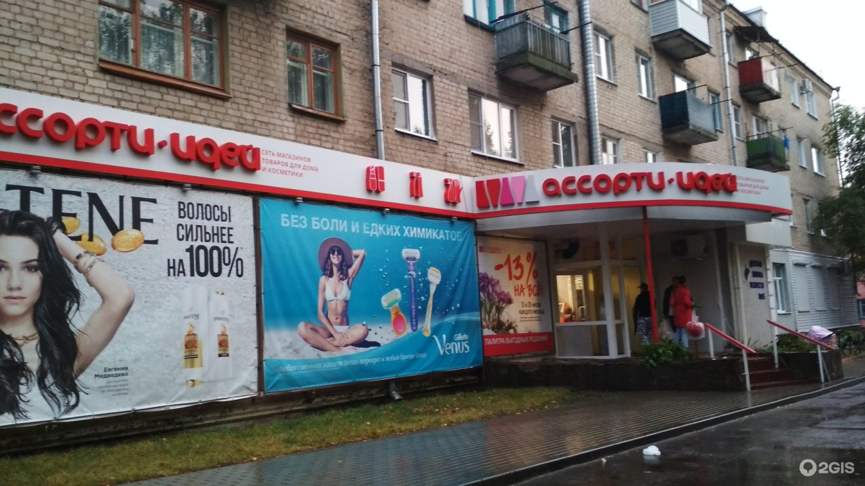 ❶Защитников родины 8 воронеж|Красная плесень 23 февраля слушать|Send Money in Person | Semiluki, Voronezh Oblast | Western Union||}