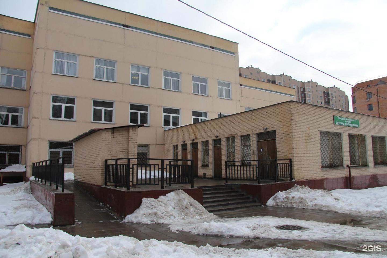 г буз но городская больница 2 гдзержинска поликлиника