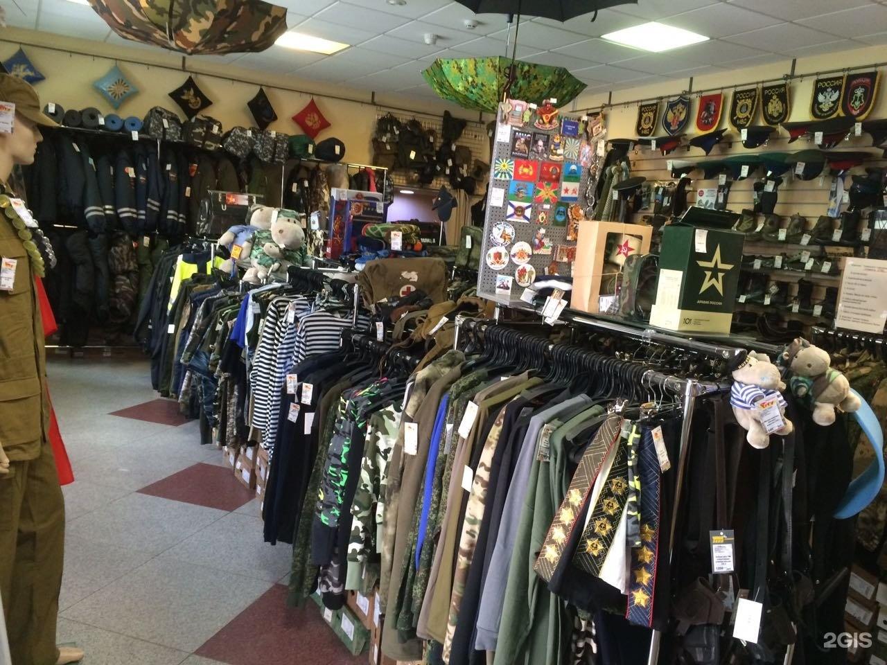 Для покупателей крупных партий военной одежды и снаряжения у нас предусмотрены выгодные ценовые предложения.