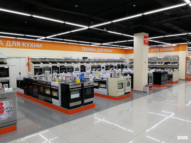 Днс интернет магазин