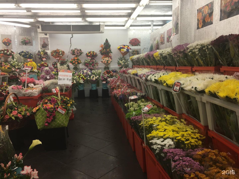 Сеть магазинов 7 цветов москва, букет для вас