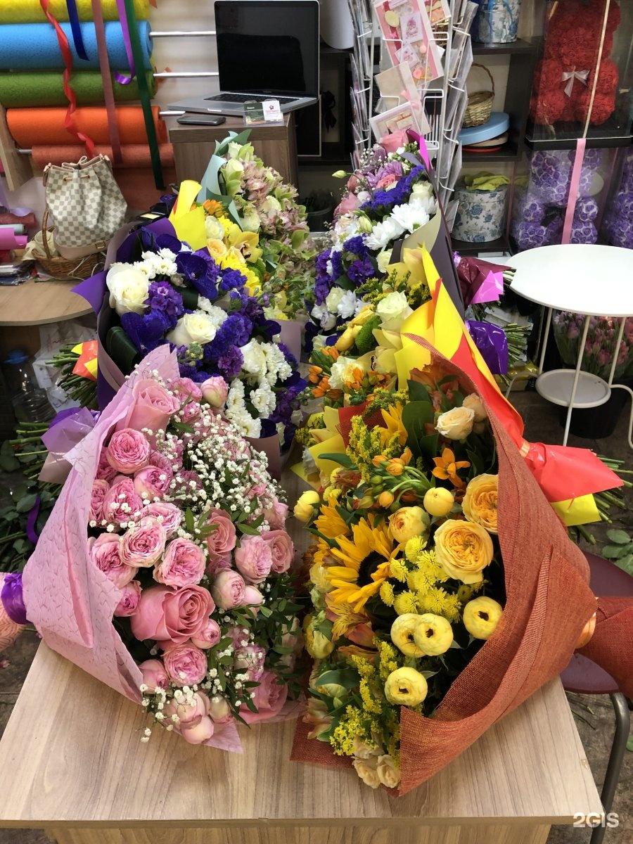Цветочка магазин цветов москва кутузовский проспект