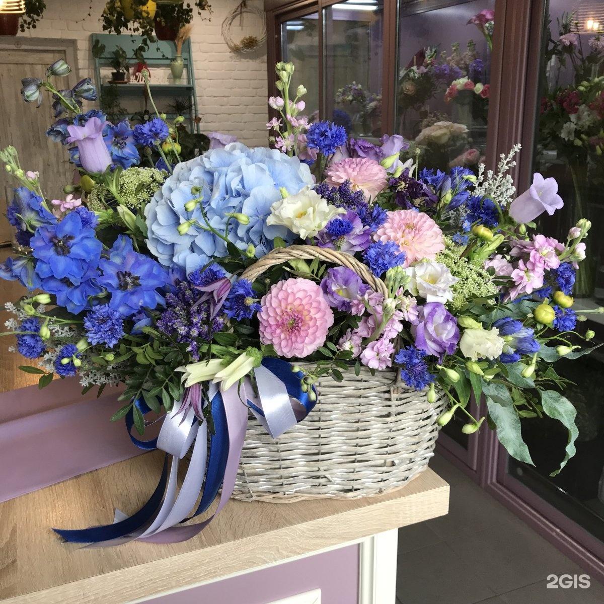 Цветы волгодонске, интернет магазин цветов саратов