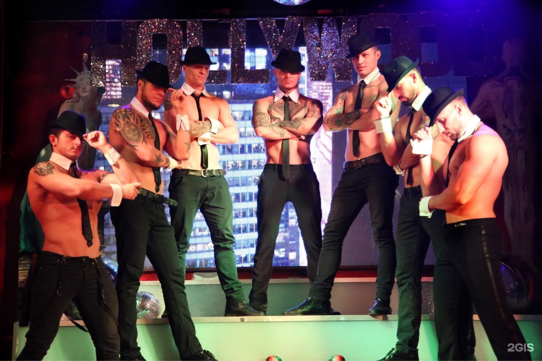 Эгоистка москва женский клуб ночные клубы сибай
