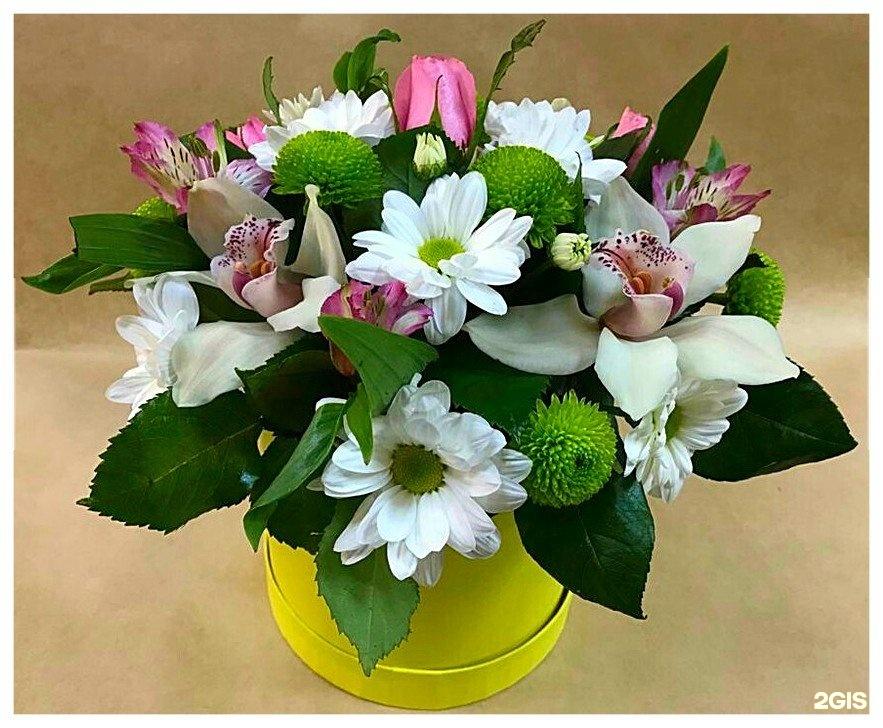 Салон цветов тройка кострома, букет гортензией спб