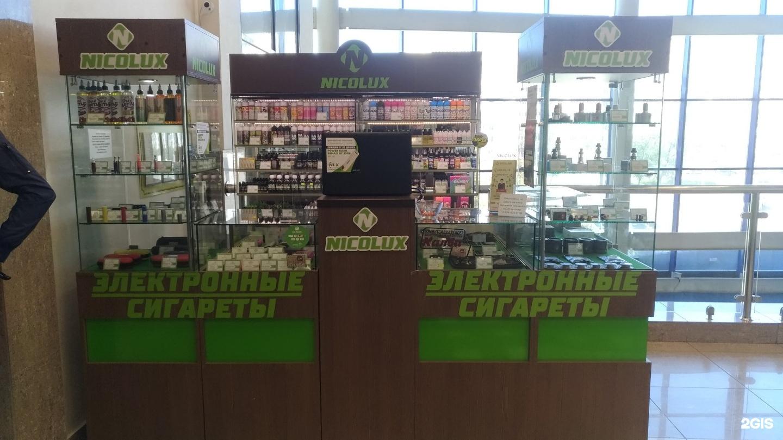 магазин табачных изделий в хабаровске