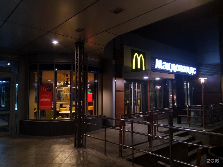 Mcdonalds T Centralen