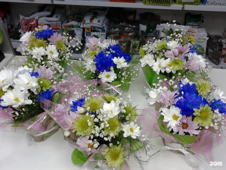 Цветов, тюльпан магазин цветов улан-удэ