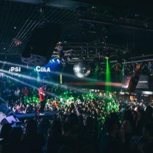 Клубы в улан удэ ночные бесплатный клубы с электронной музыкой москва