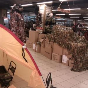 девушки большие магазины охота и рыбалка спб узкой