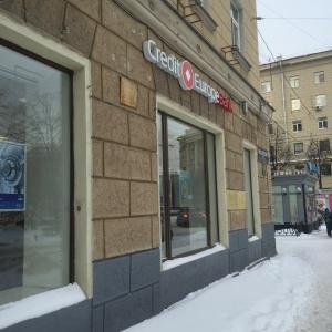 кредит европа банк московский пр 173 взять кредит 300000 онлайн