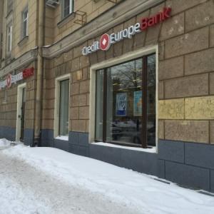 кредит европа банк московский 173