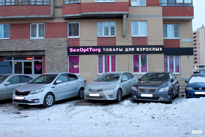 intimnie-tovari-dlya-vzroslih-magazini-v-spb