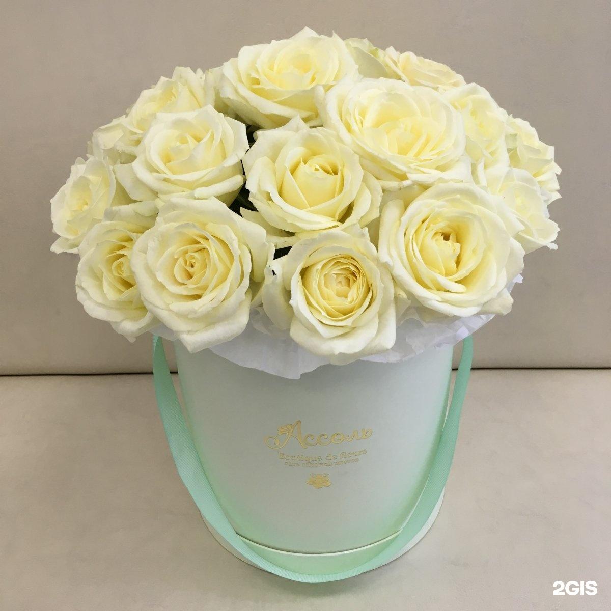 Цветы пушкин купить, красивый