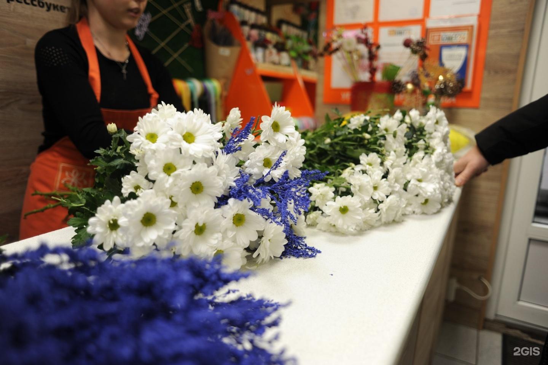 Цветок, где в саратов экспресс букет 24