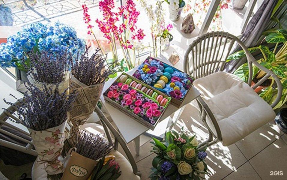Цветов, белгород цветочный магазин букеты минск