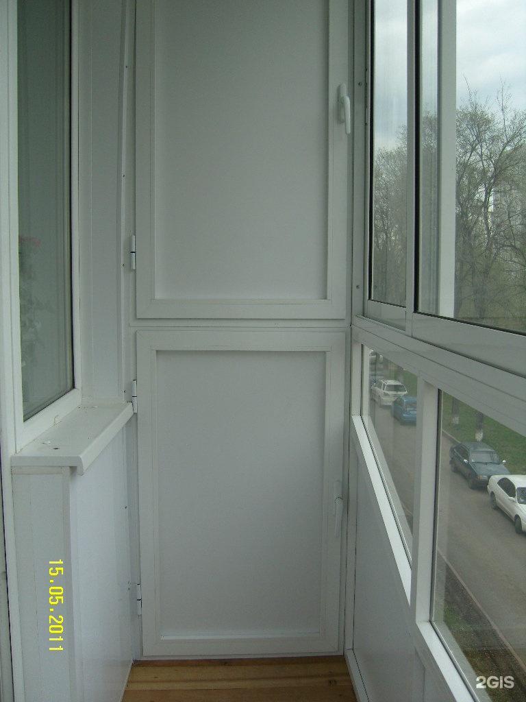 Услуги - балконное остекление.