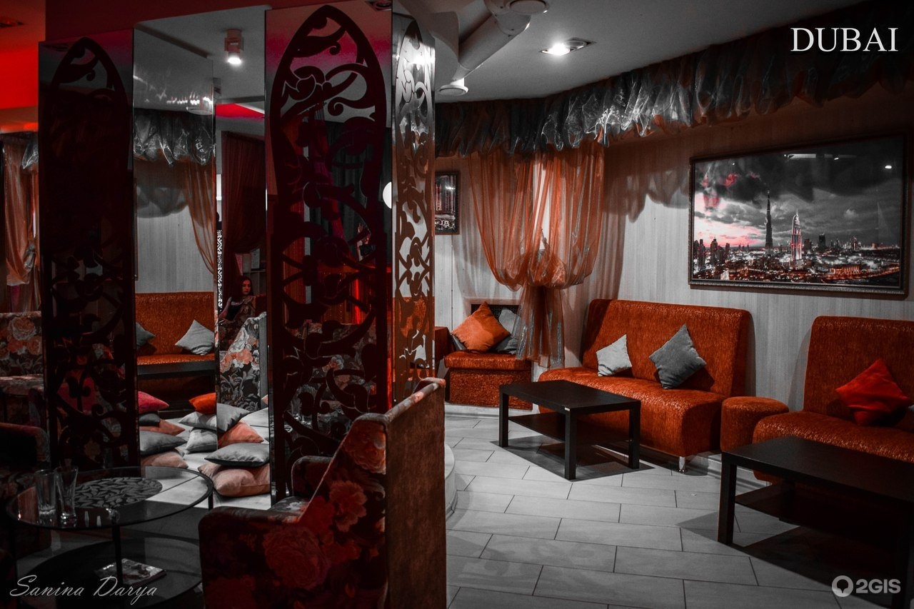 Дубай липецк кальянная цены квартира в тайланде