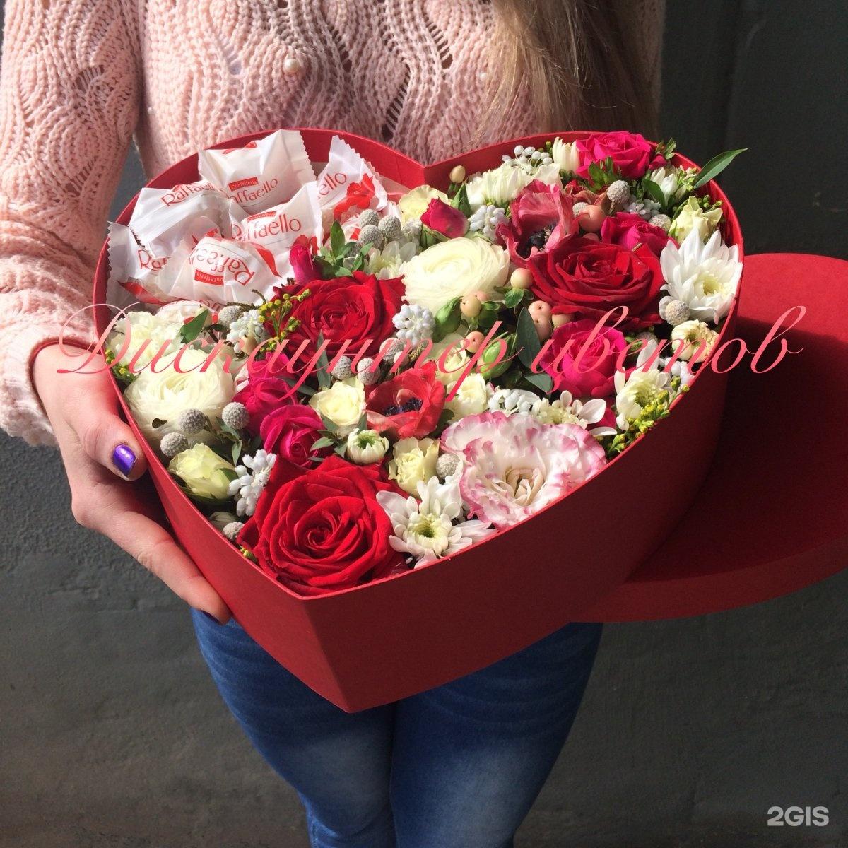 Купить цветы на чернышевской, красивые букеты