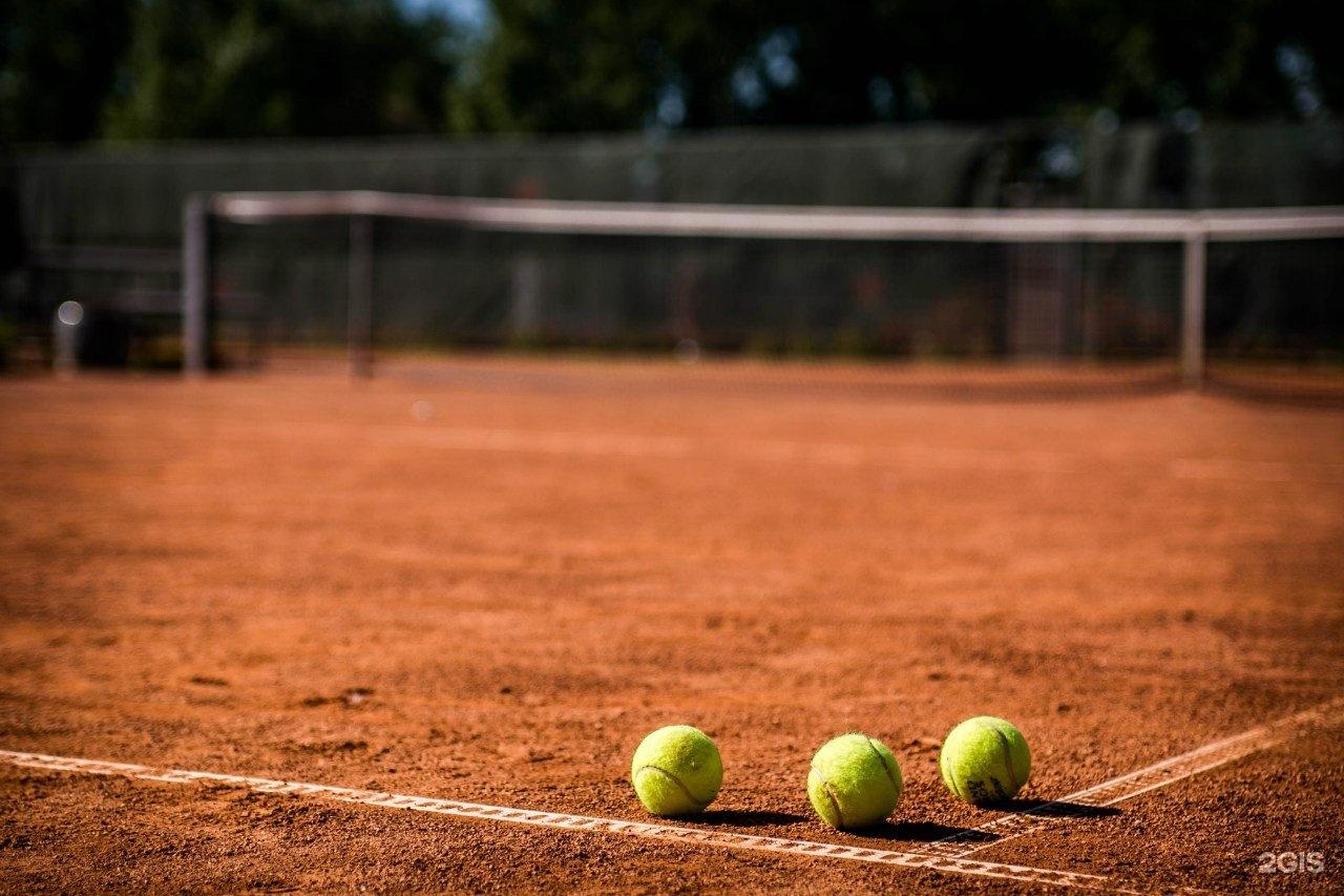 Большой теннис картинки для презентации