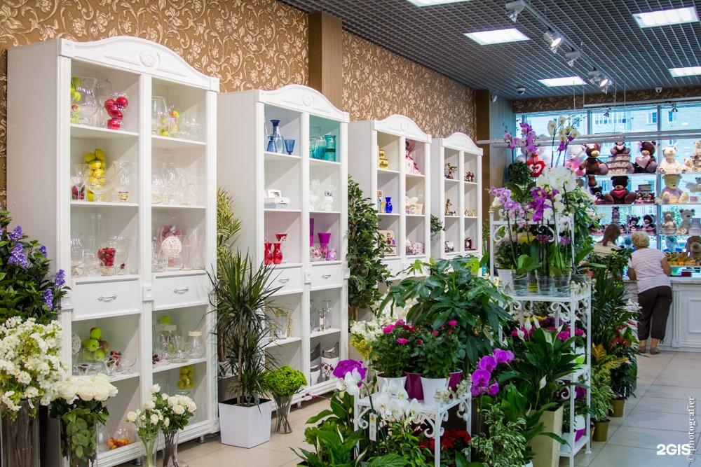 Все магазин цветов в москва недорого, цветы дзержинский
