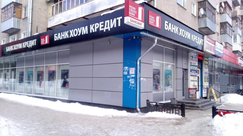 Дам кредит в якутске