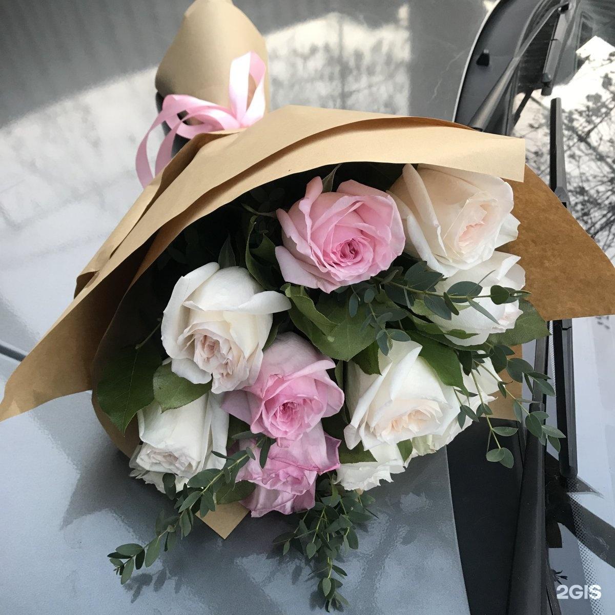 Интернет магазины цветов алматы, цветов екб английские