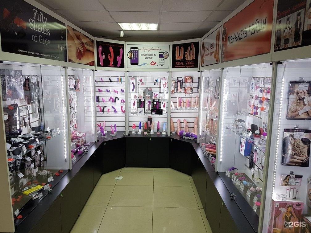 Интим магазин в аптеке зао действительно