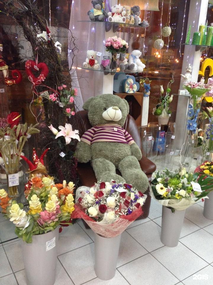 Букет, цветочный салон москва букет красноярск