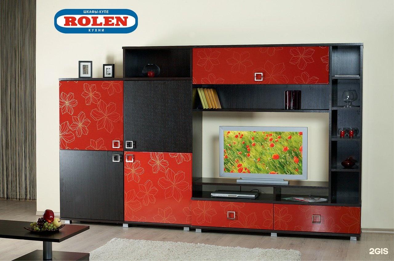 Мебель для гостиной гармония ( коралловый цветок) цена 23140.