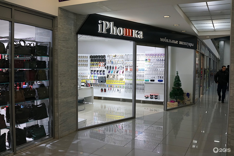 Магазины Сотовых Телефонов На Карте