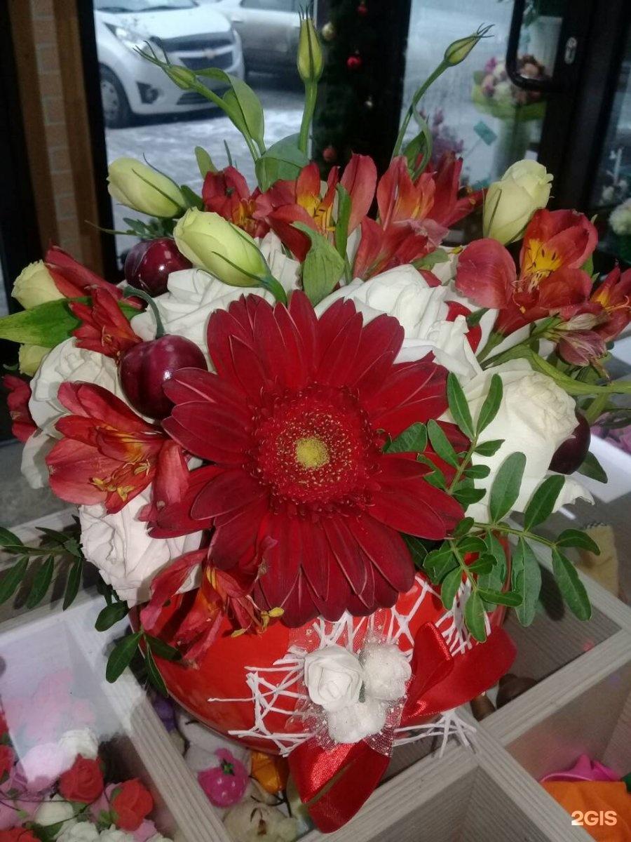 Цветочный салон москва букет красноярск