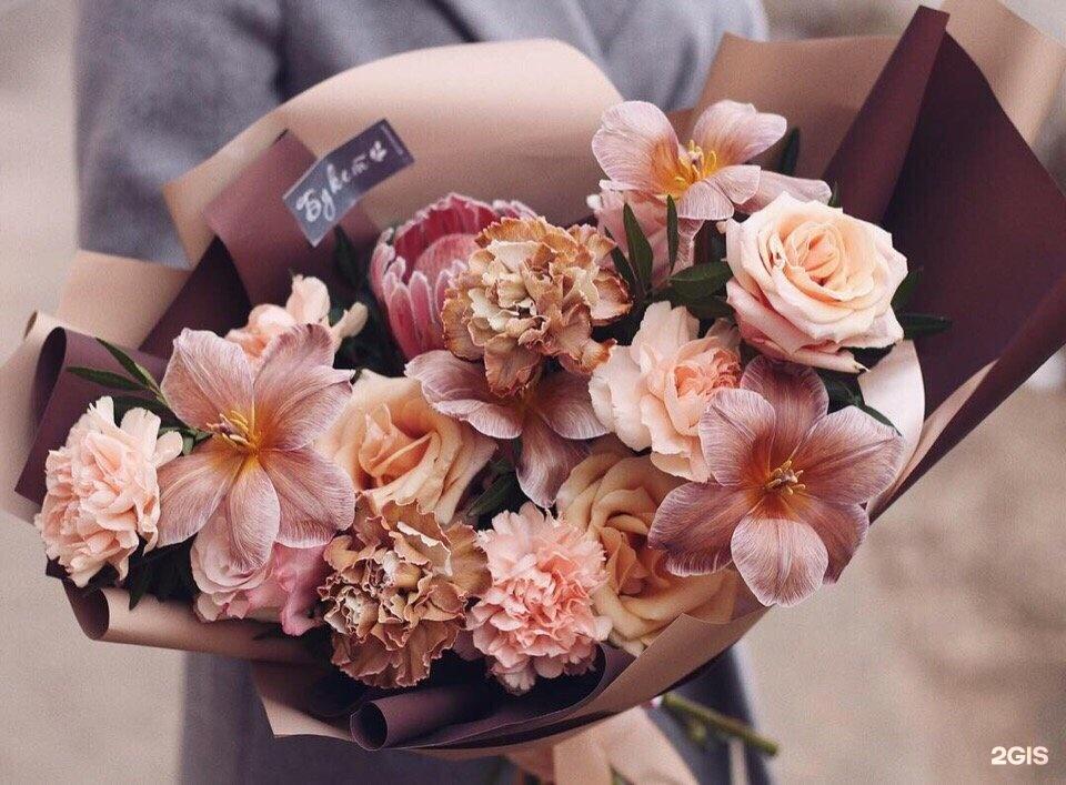 Bouquet йошкар ола