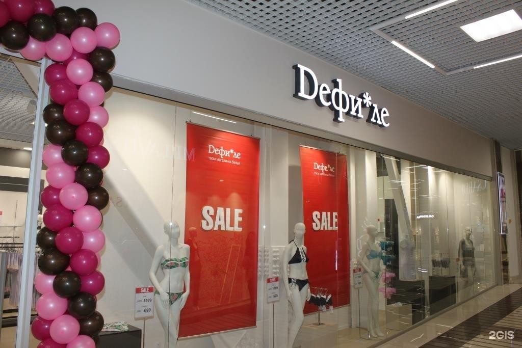 Магазин женского белья в новороссийске сексуальное белье для полненьких