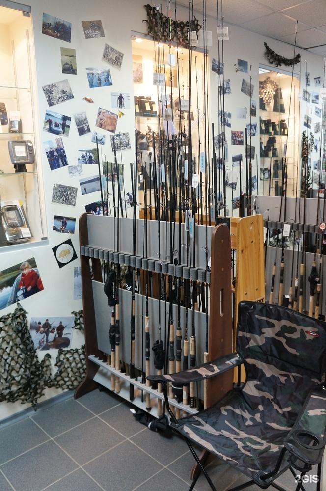 Вологда - товары для рыбалки