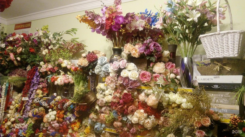 Магазин цветов в астрахани с доставкой