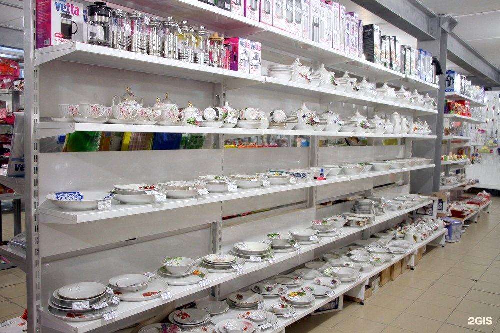 Оптовые Магазины Екатеринбург