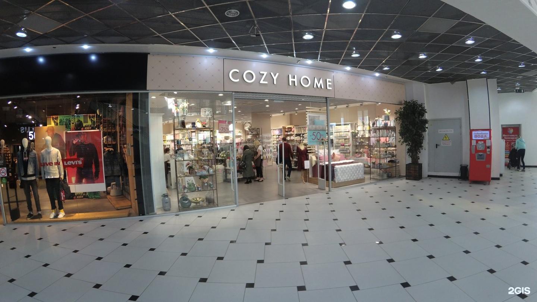 магазины женского белья екатеринбург в гринвиче