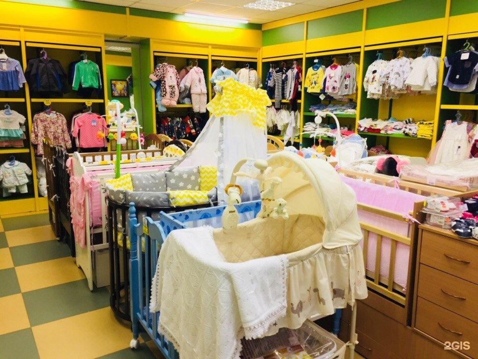 Детские Магазины Псков Каталог Товаров