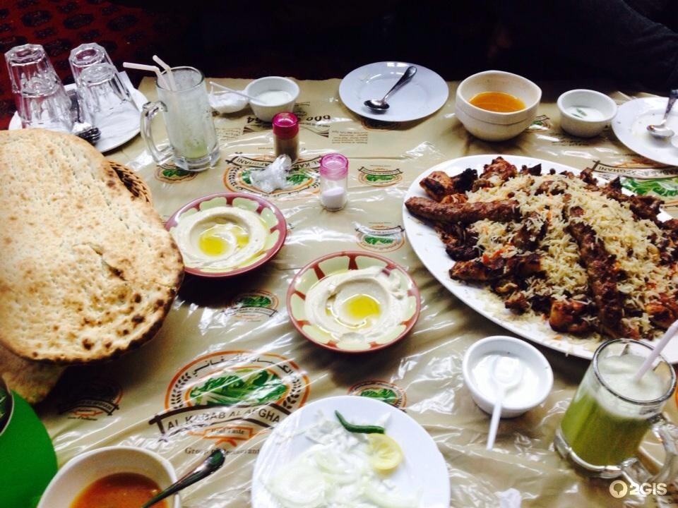 Al Kabab Al Afghani Restaurant Dubai 38 18b Street