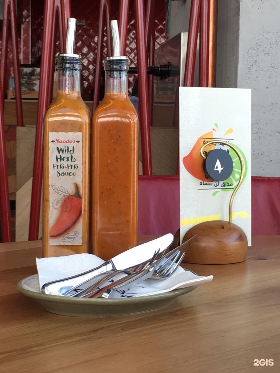 Nando's, restaurant, Dubai, The Ribbon, 99, Turin Boulevard
