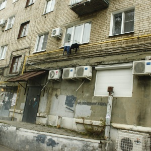 Хоум кредит волгоград еременко