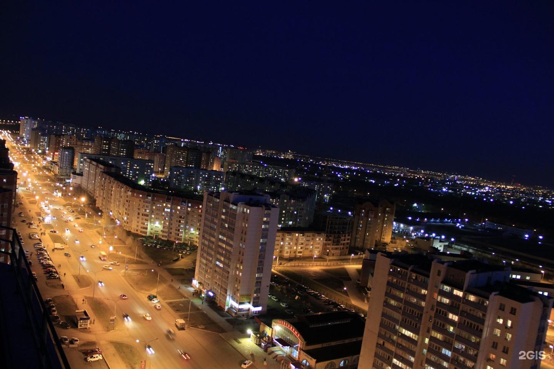 Картинки оренбурга в хорошем качестве, днем рождения женщину