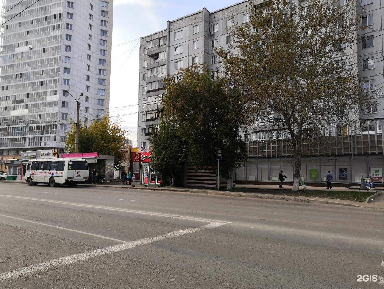 Остановка Магазин Красноярск