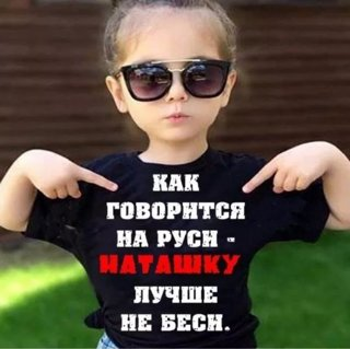 Наталия Лаврентьева