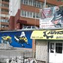 АМС Партс, торгово-сервисная компания
